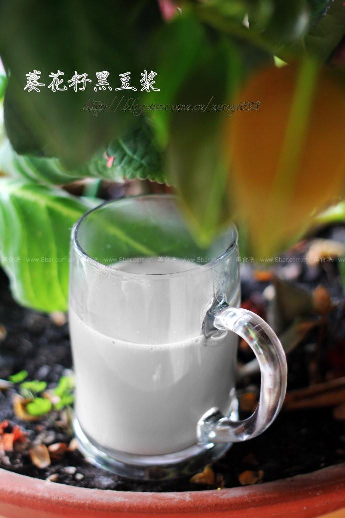 葵花籽黑豆浆