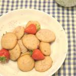草莓軟曲奇