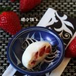 草莓雪梅娘(甜品)