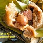 台式肉粽(如何包粽子)