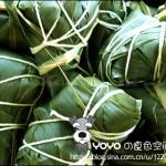 蚕豆肉粽(端午节包粽子)