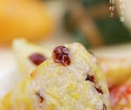 蔓越莓杂粮粽子