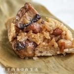福建肉粽(粽子的包法)