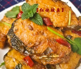 香煎鲅鱼&红烧鲅鱼