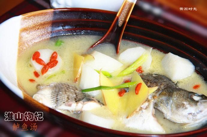 淮山枸杞鲈鱼汤