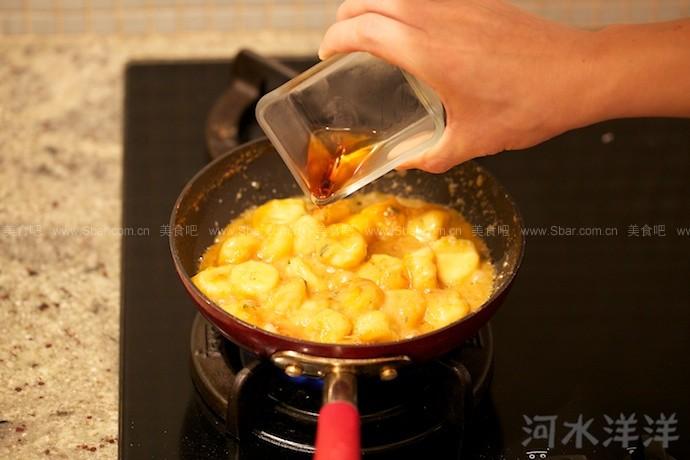 朗姆酒焦糖香蕉