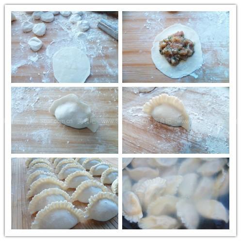 羊肉金针菇馅饺子