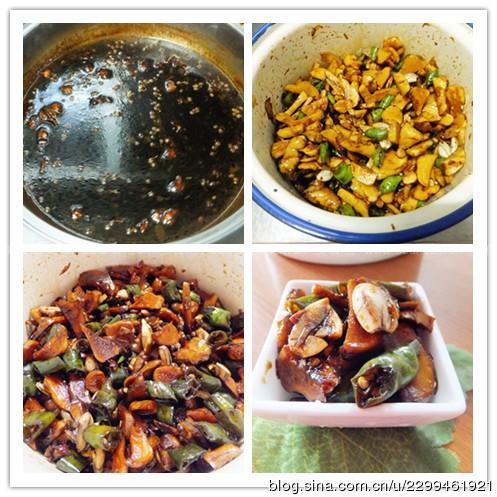 鬼子姜的腌制方法