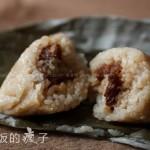 鲜肉粽子(如何包粽子)