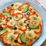 牛油果香蕉披萨