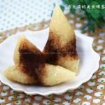 豆沙粽子(粽子的做法)