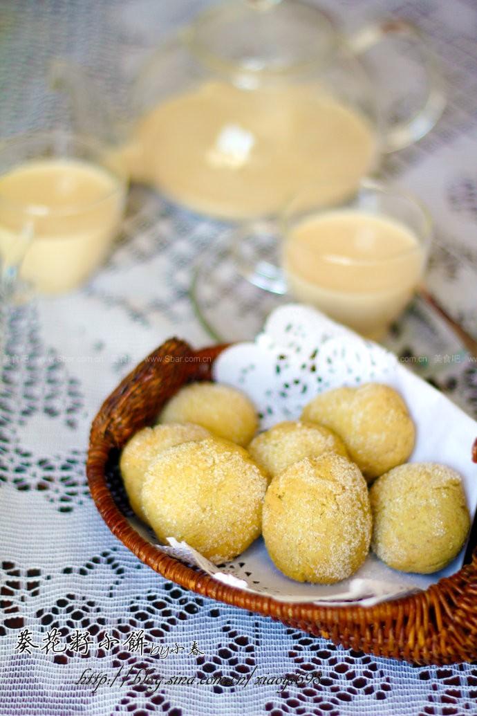 葵花籽小饼