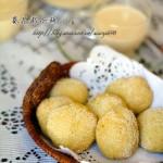 葵花籽小饼(低脂健康小点心)