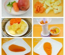 胡萝卜苹果泥