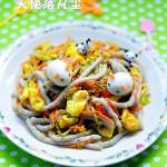 紫薯鸡蛋面(宝宝辅食)