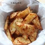 烤薯角(下酒解馋两相宜)