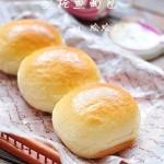 金枪鱼面包(柔软的65度汤种面包)