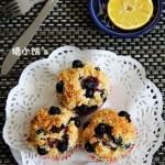 PH藍莓麥芬(易上手的大師級配方)