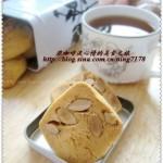 奶油杏仁饼