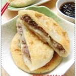 牛肉洋葱馅饼(早餐菜谱)