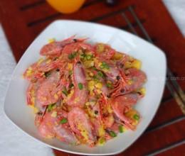 咸蛋黄焗北极虾