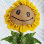 太阳花蛋包饭(植物大战僵尸里的关键植物)