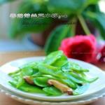 香菇荷兰豆小炒(夏日清爽菜)