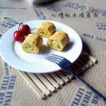 香葱鸡蛋千层饼(电饼铛菜谱)