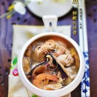 墨魚鮮蝦燉排骨