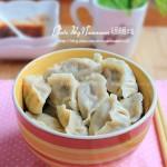 猪肉杏鲍菇饺子(头伏吃饺子)