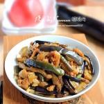 酱香肉末烧茄子(超级下饭菜)