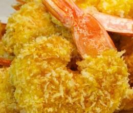 脆皮黄金虾