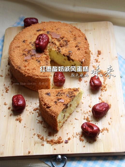 红枣酸奶戚风蛋糕