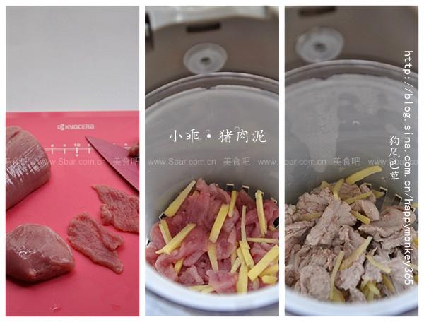 猪肉泥 & 冬瓜猪肉泥