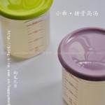 猪骨高汤(8个月以上宝宝辅食)