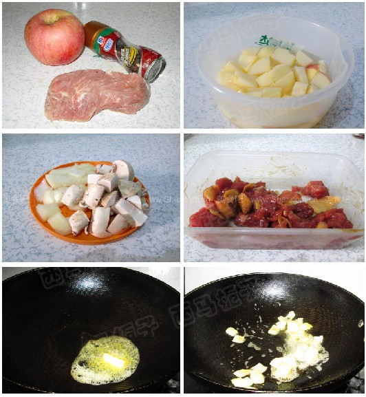 黑椒苹果牛肉粒