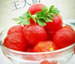 冰镇小番茄