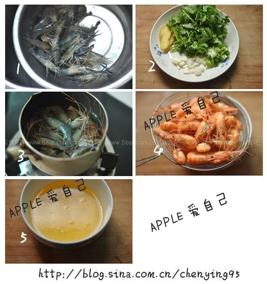 啤酒油焖虾