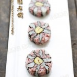 花形寿司(早餐菜谱)