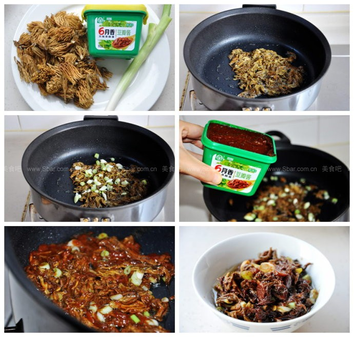 扫把菇豆瓣酱