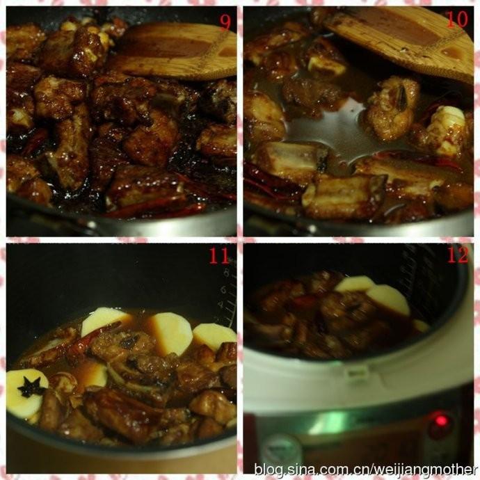 红烧排骨(电饭煲菜谱)的做法步骤