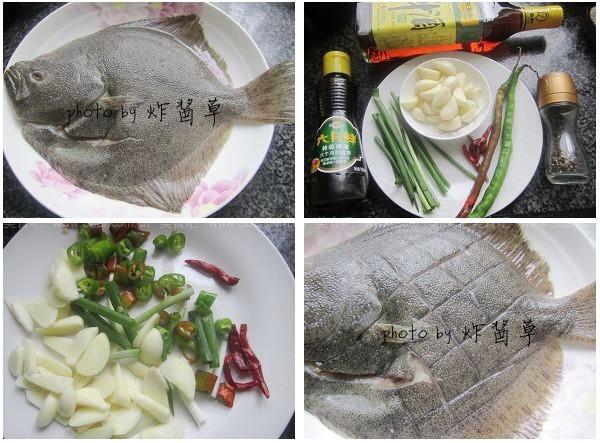 蒜香多宝鱼