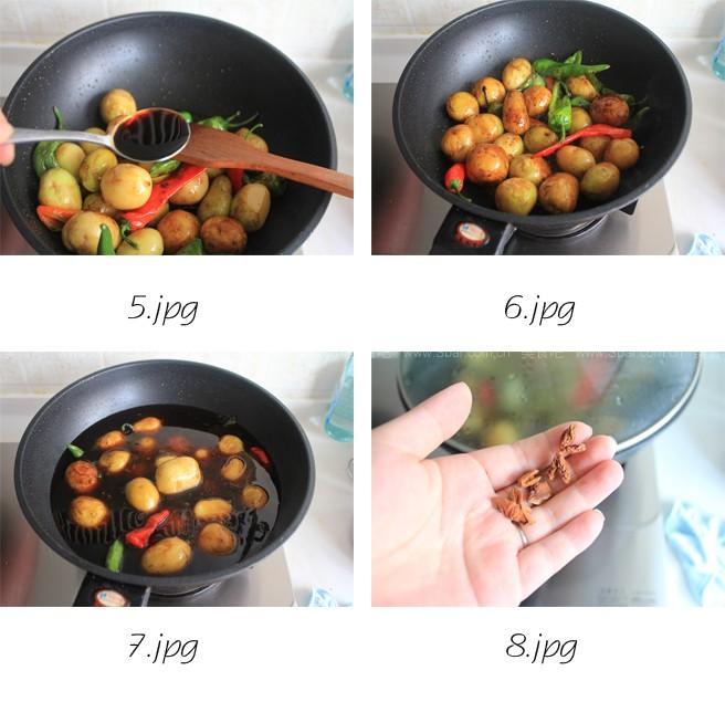 油焖辣椒小土豆