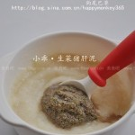 生菜猪肝泥 & 土豆猪肝泥(宝宝辅食-8个月以上)