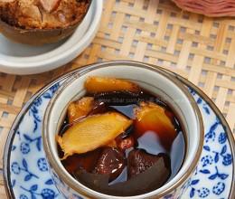 罗汉果生姜茶