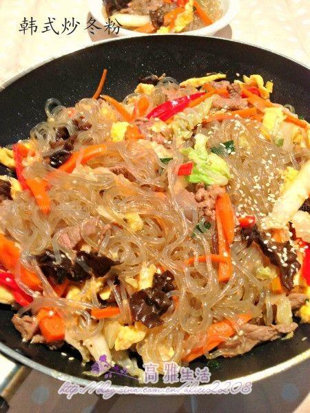 韓式炒冬粉