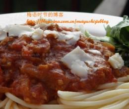 蕃茄肉酱Spaghetti