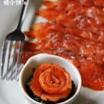 GRAVLAX腌渍三文鱼