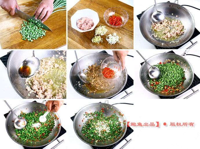 剁椒肉末炒豇豆