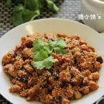 芝麻鸡丁(简单快手下饭菜)